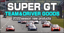 SUPER GT TEAM & DRIVER GOODS